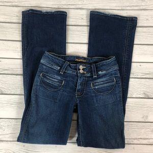 Hudson Midrise Flare Jeans Sz 25